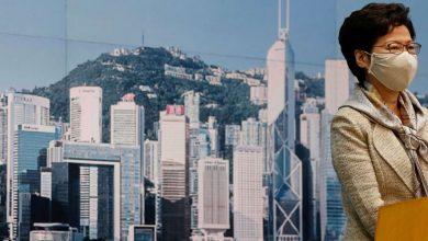 Photo of les États-Unis sanctionnent onze dirigeants de Hong Kong